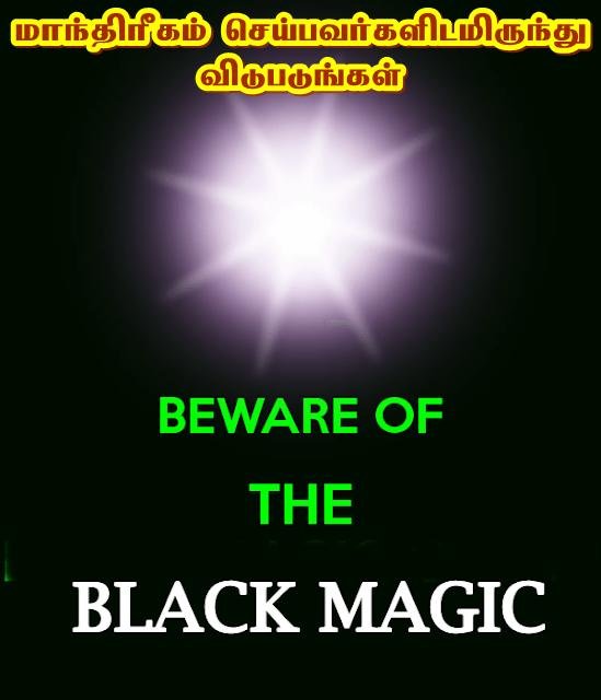 Beware of Black Magic