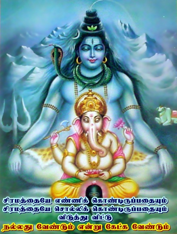 Lord Siva Meditating.jpg