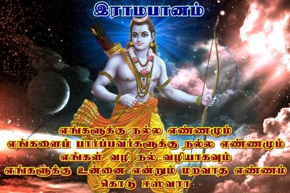 Sri Ram.jpg