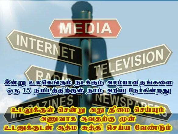 Social Media -communication