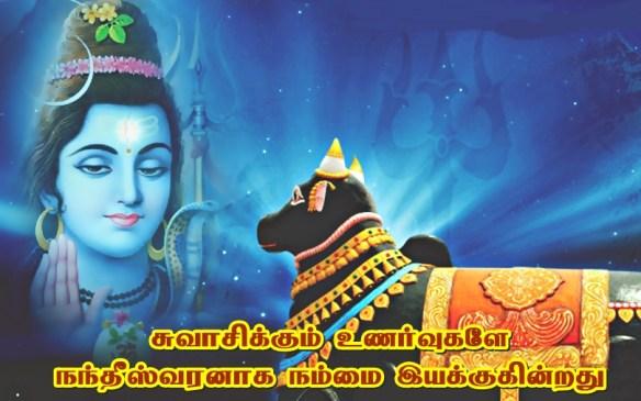 lord-shiva-and-nandi