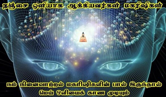 mind-powers