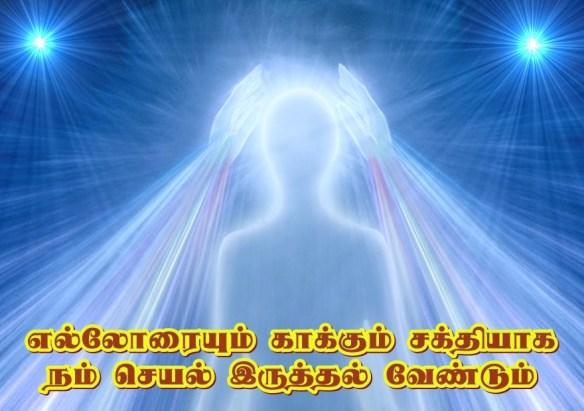 healing-rays