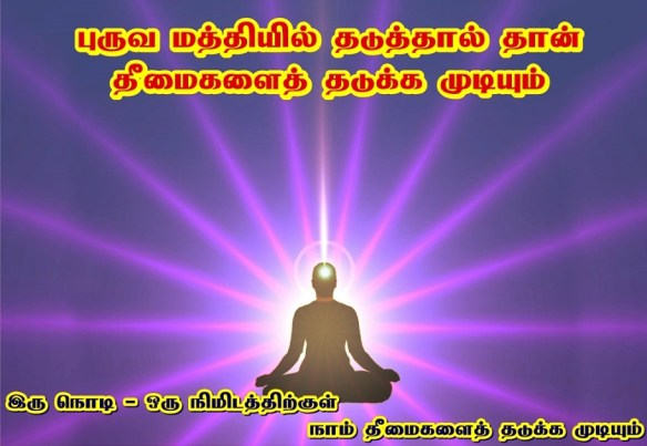 om-shanti-brahma