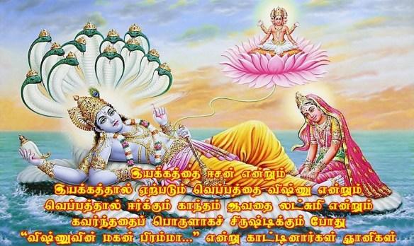 brahma-emerging-from-vishnu