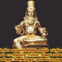 மணிக்கணக்காக உட்கார்ந்து செய்வது தியானம் ஆகாது... ஏன்...?