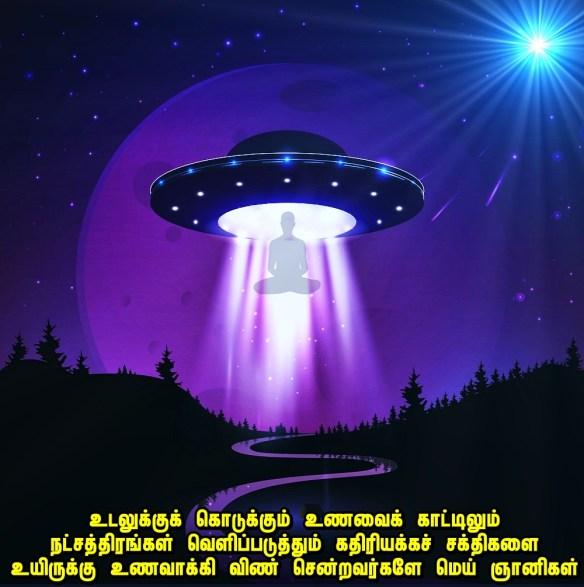 Divine satellite