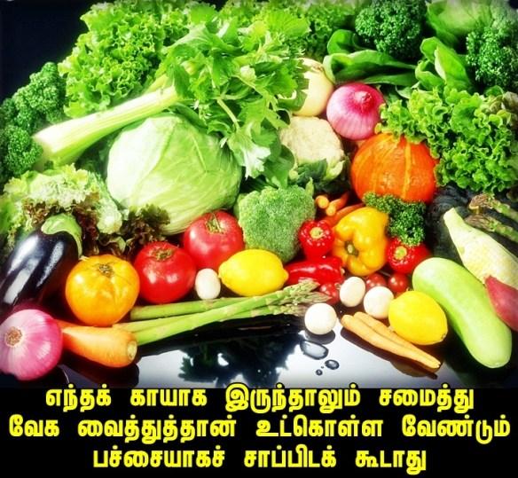 COOKING Vegetables.jpg