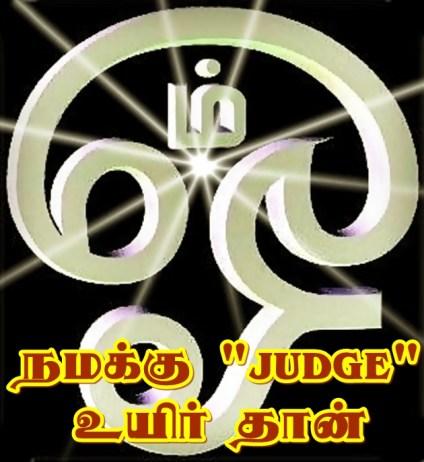 om-eswara-gurudev-judge