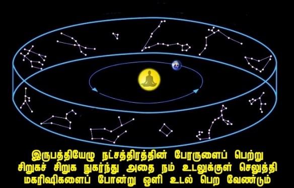 27 Star Constellations.jpg