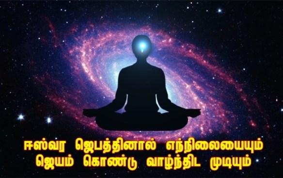 Life meditation.jpg