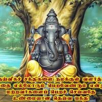 வியாபாரமோ தொழிலோ எதனால் நஷ்டம் அடைகிறது…? என்பதை அறிந்து கொள்ளுங்கள்