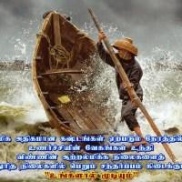 ஞானம் பெறச் சரியான பருவம் எது...?