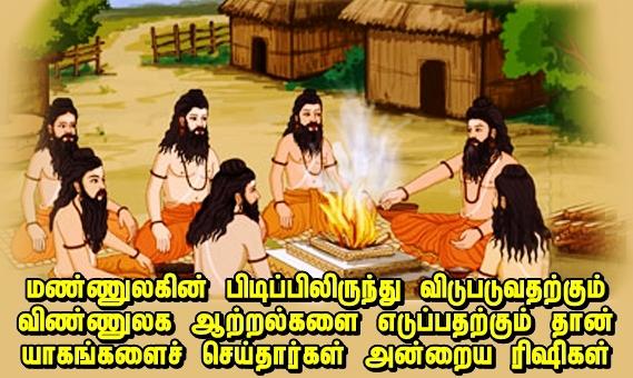 Rishi-Panchami