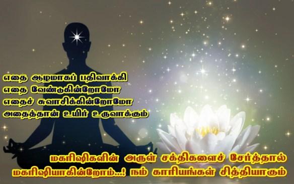 spiritual-success (2)