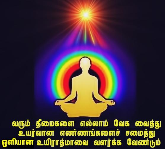 blissful-meditations