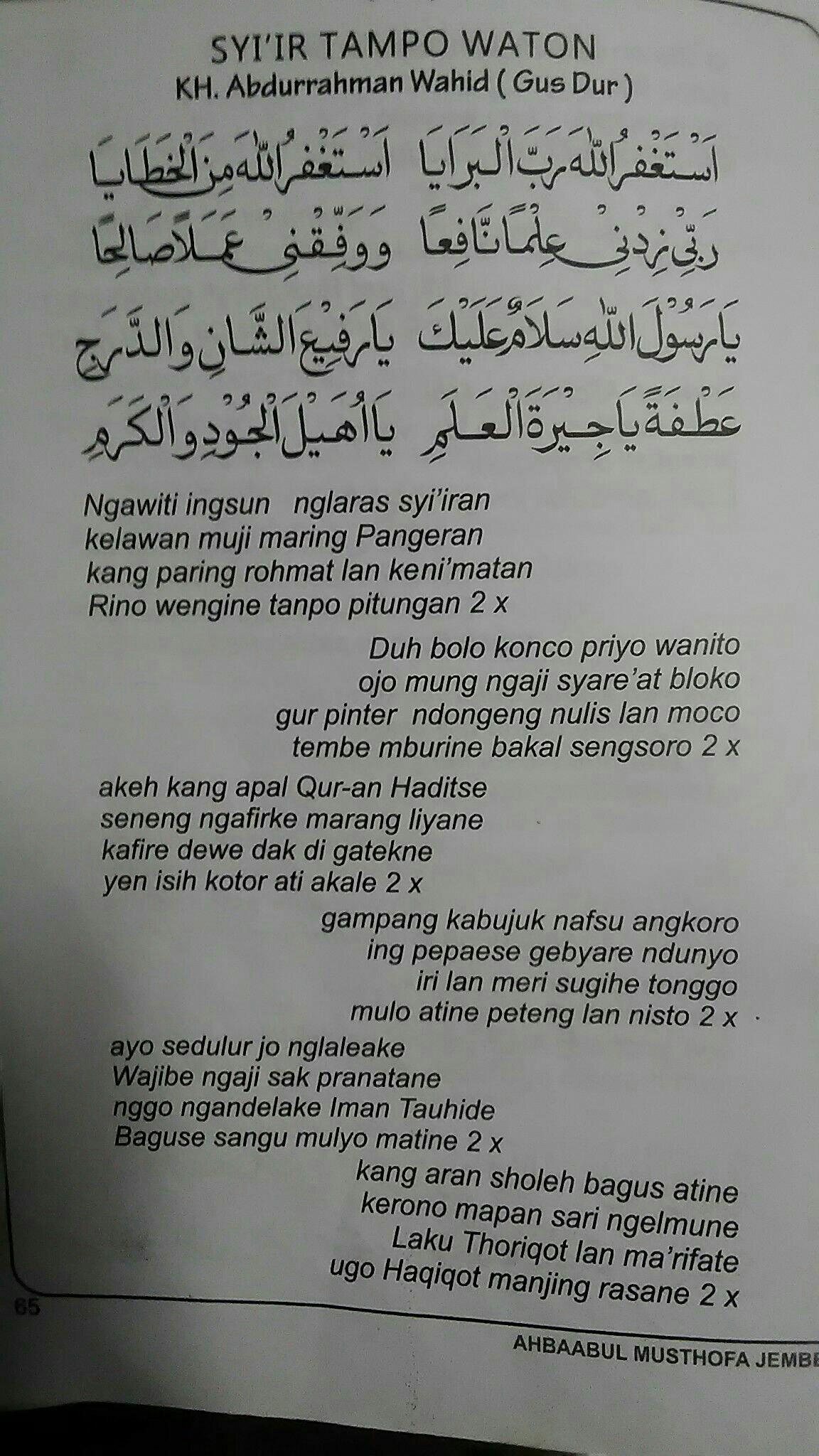 Syiir Tanpo Waton Gusdur : syiir, tanpo, waton, gusdur, Syair, Tanpo, Waton, KH.ABDURRAHMAN, WAHID(GUSDUR), Muslimin, Muslimat
