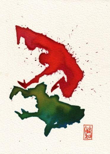 Encres : Capoeira – 346 [ #capoeira #watercolor #illustration]