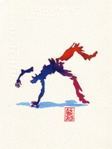 Encres : Capoeira – 357 [ #capoeira #watercolor #illustration]