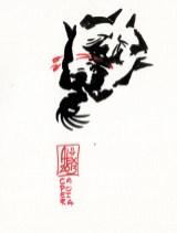 Encres : Capoeira – 391 [ #capoeira #watercolor #illustration]