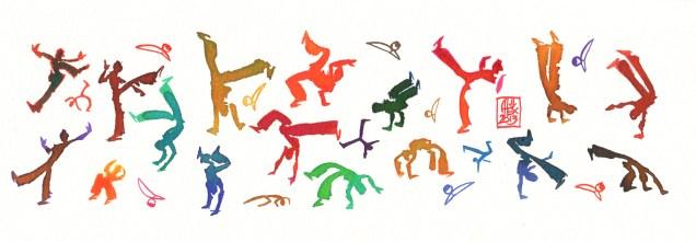 Encres : Capoeira – 405 [ #capoeira #watercolor #illustration] Encre sur papier 300gr / Ink on paper 300gr 10.5 x 30 cm