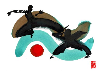 Encres : Capoeira – 430 [ #capoeira #watercolor #illustration] Encre sur papier 300gr / Ink on paper 300gr 17 x 24 cm