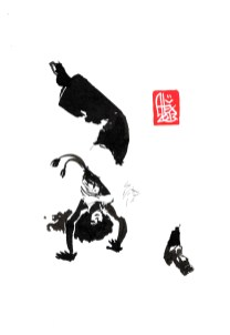 Encres : Capoeira – 449 [ #capoeira #watercolor #illustration] Encre sur papier 300gr / Ink on paper 300gr 17 x 24 cm / 6.7″ x 9.4″