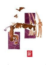 Encres : Capoeira – 556 [ #capoeira #watercolor #illustration] aquarelle sur papier 300gr / watercolor on paper 300gr 18 x 25 cm / 7.1 x 9.8 in