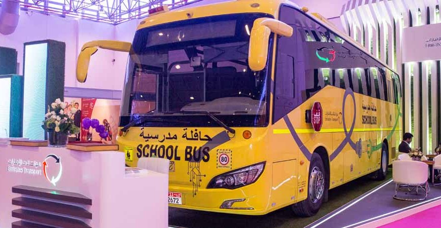 Emirates Transport concludes its participation in Schools and Childcare Exhibition