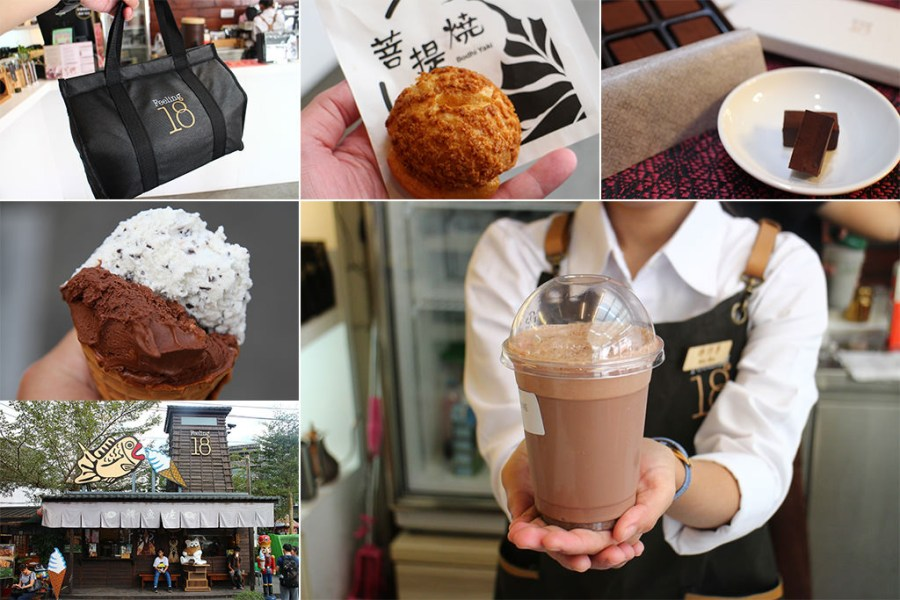 南投 埔里在地傳奇店家,美味及質感兼具的巧克力伴手禮 南投縣埔里鎮 18度C巧克力工房(Feeling18)