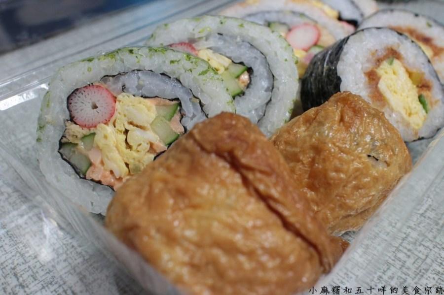 台南 平實的壽司,既懷念又令人回味的味道 台南市東區 小川壽司