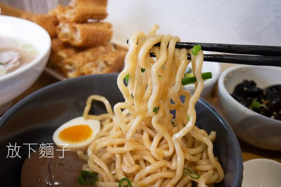 台南 安平碳佐麻里附近的人氣麵店,除了裝潢好之外,口味也讓人回味 台南市安平區 放下麵子麻辣麵舖
