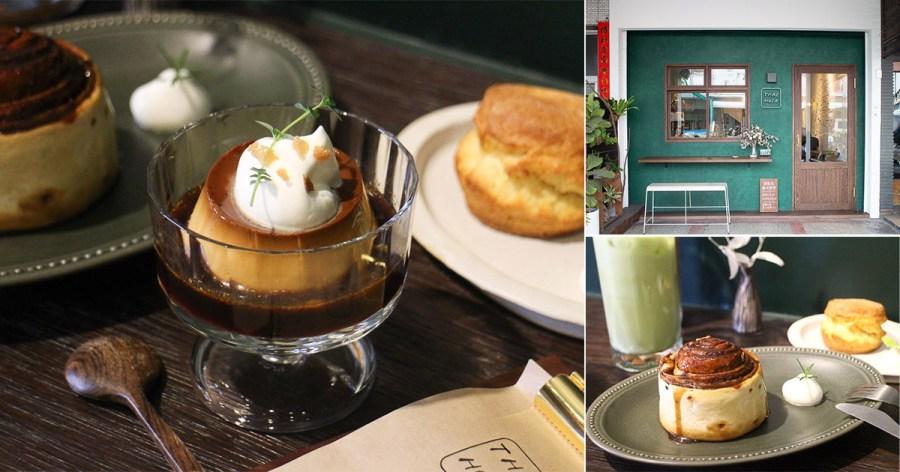 屏東 獨特色系,老件,木質家具,隨便拍隨便美的泰式餐飲甜點店 屏東市|Thai Hoja