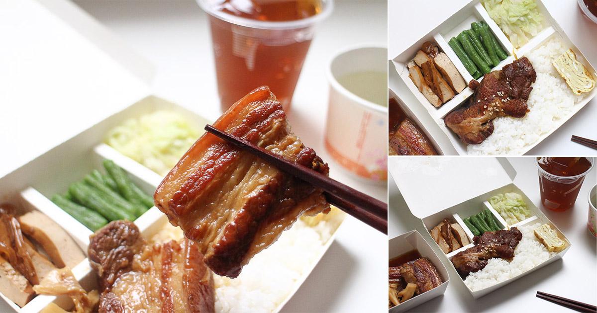 台南 藏身巷弄家庭式的便當店,外觀看起來超隱密,但餐點口味讓人吃完超回味 台南市東區|自家小廚