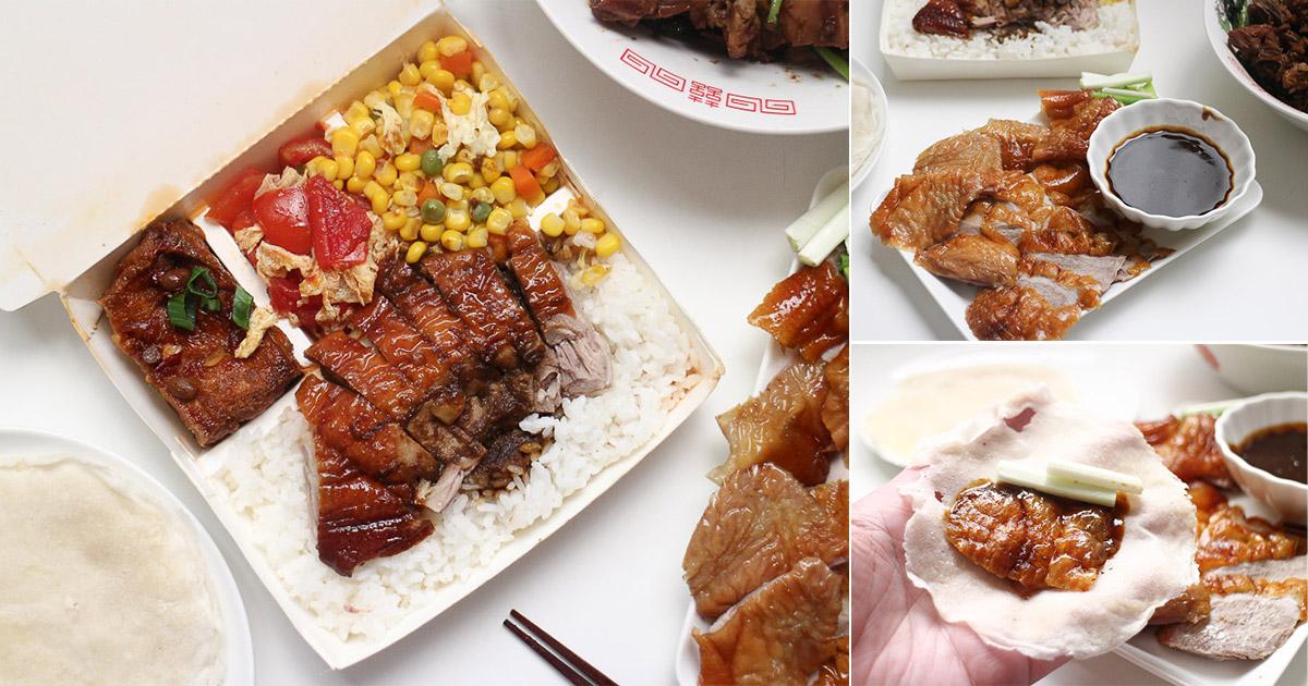 台南 安南近40年的人氣烤鴨及便當店,烤鴨便當還會澆淋上甜麵醬汁,鴨肉皮彈油香超開胃 台南市安南區 福林烤鴨便當