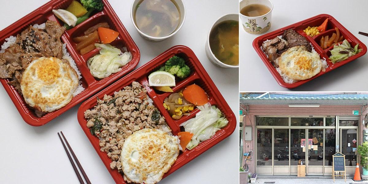 台南 如自家料理般,看似平凡卻讓人吃完持續回味的巷弄隱藏版小餐館 台南市東區|第三間夜食堂