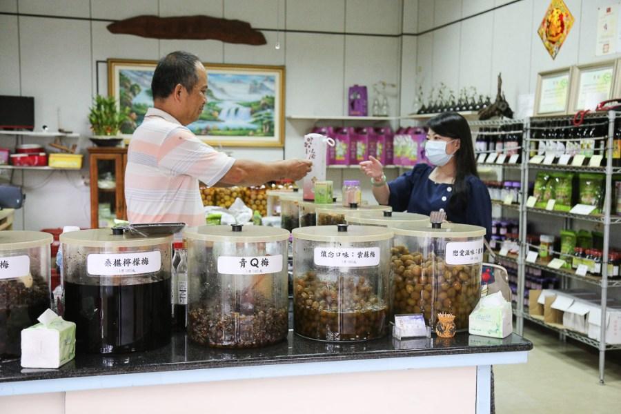台南 梅嶺30年梅子專賣店,各式梅子農產品還有多樣梅子料理應有盡有 台南市楠西區|揚梅吐氣