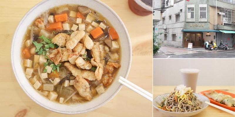 台南 有設計感小店裡的素食台式早餐,羹湯順口配料豐富,讓人既滿意又飽足,店柴齒戳(牙籤台語)不定時駐店 台南市東區|穎記早點