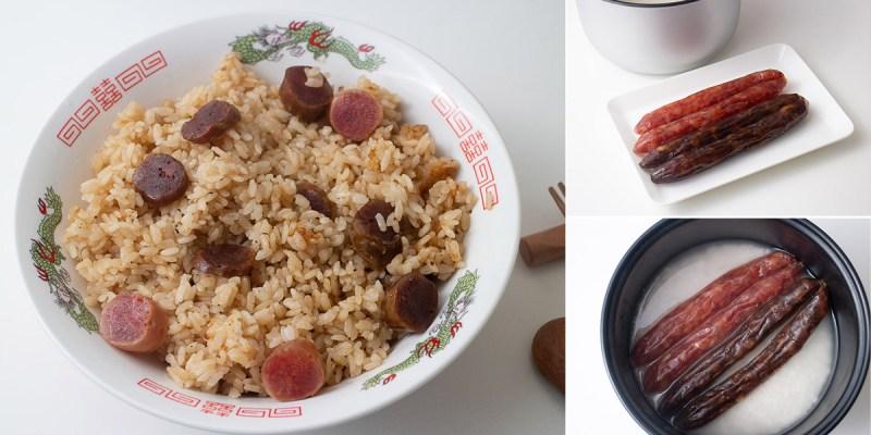 台南 萬有全肝腸臘腸年節送禮好選擇,送禮或是做成簡易料理都合適 台南市中西區 萬有全肝腸臘腸