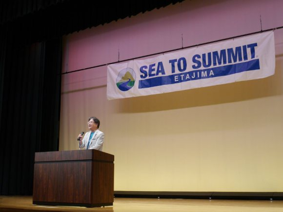 江田島 SEA TO SUMMIT 2017