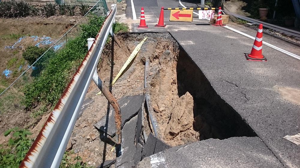 西日本豪雨 江田島沖美町