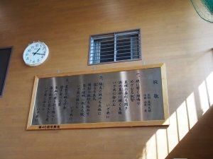 大柿高校体育館