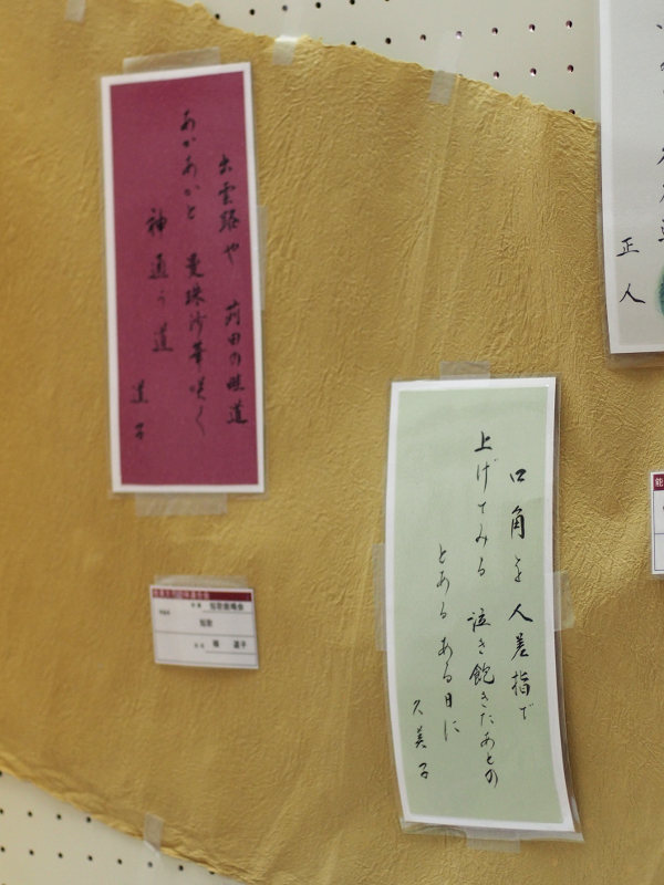 江田島市美術展