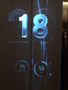 photo1431196937519 elevator