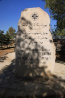 Moses' grave