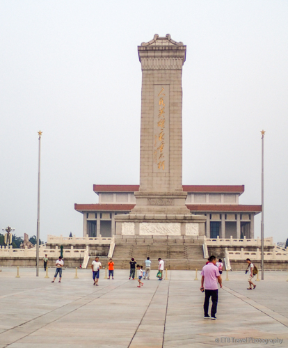 Monument to the People's Heroe, W Chang' An Ave