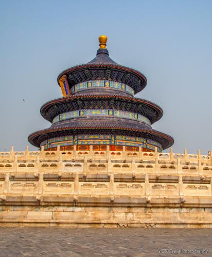 Qinian Dian in Beijing