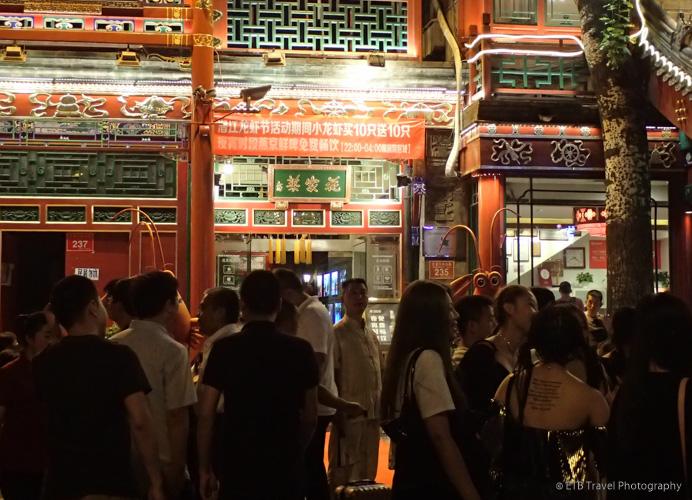 restaurant row in beijing