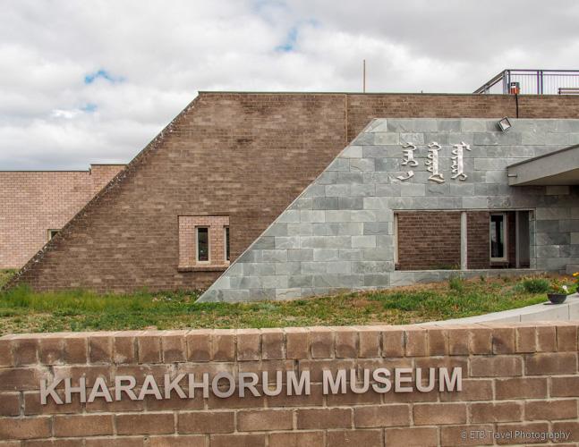 Kharkhorin Museum