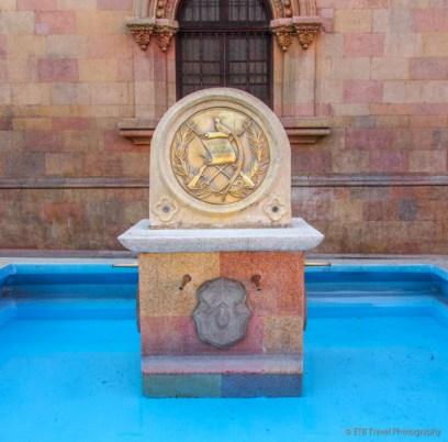 Guatemalan Coat of Arms